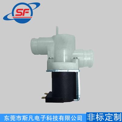 饮水机电磁阀 进水器电磁阀 放水阀 排水阀 高温阀