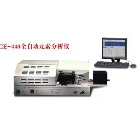 CE-440有机元素分析仪