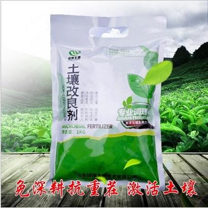 供应绿陇土壤改良剂改良土壤促进生长
