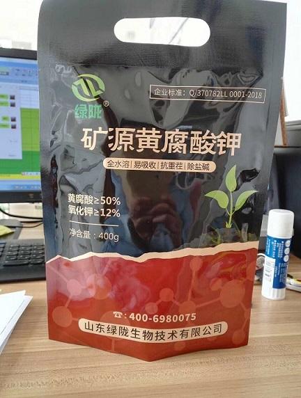 供应绿陇矿源黄腐酸钾促生根提高出芽率改良土壤防治病害
