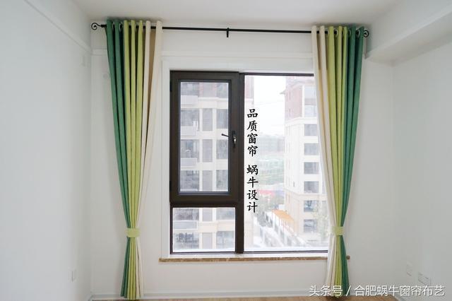 望京窗帘定做望京SOHO百叶窗卷帘定做按装