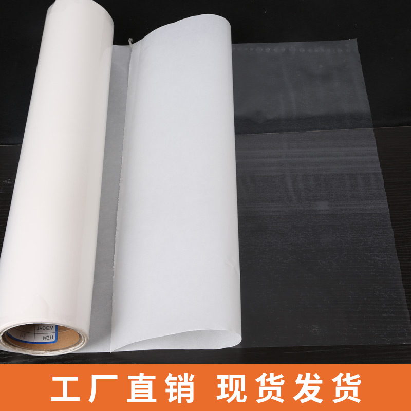 PVC粘接热熔胶膜【惠洋】