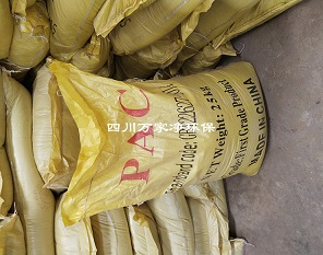 絮凝剂 聚合氯化铝混凝剂  聚合氯化铝去除工业、生活污水的悬浮物 COD