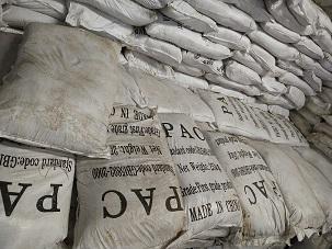 宜宾净水剂  聚合氯化铝提高生化降解能力
