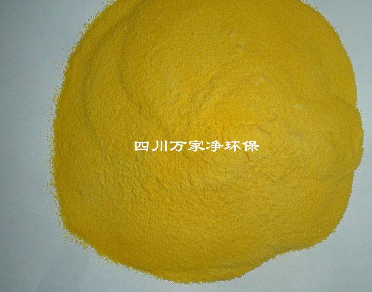 绵竹聚合氯化铝 去除COD提高生化降解能力