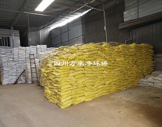 絮凝剂 聚合氯化铝聚合氯化铝 去除COD去除工业、生活污水的悬浮物 COD