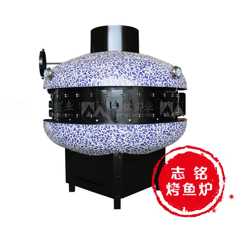 孔匠烤鱼炉 炭火烤鱼炉7口 烧烤机器 烤鱼餐饮设备