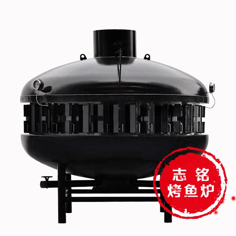 孔匠烤鱼炉 炭火烤鱼炉14口 烧烤机器 烤鱼餐饮设备