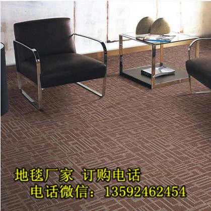 孟津县地毯 新款威尔顿大花地毯 孟津酒店地毯