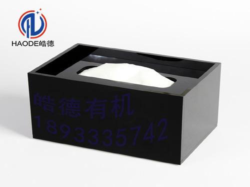 亚克力纸巾盒抽纸盒子方形酒店客房用品餐巾纸盒LOGO定制