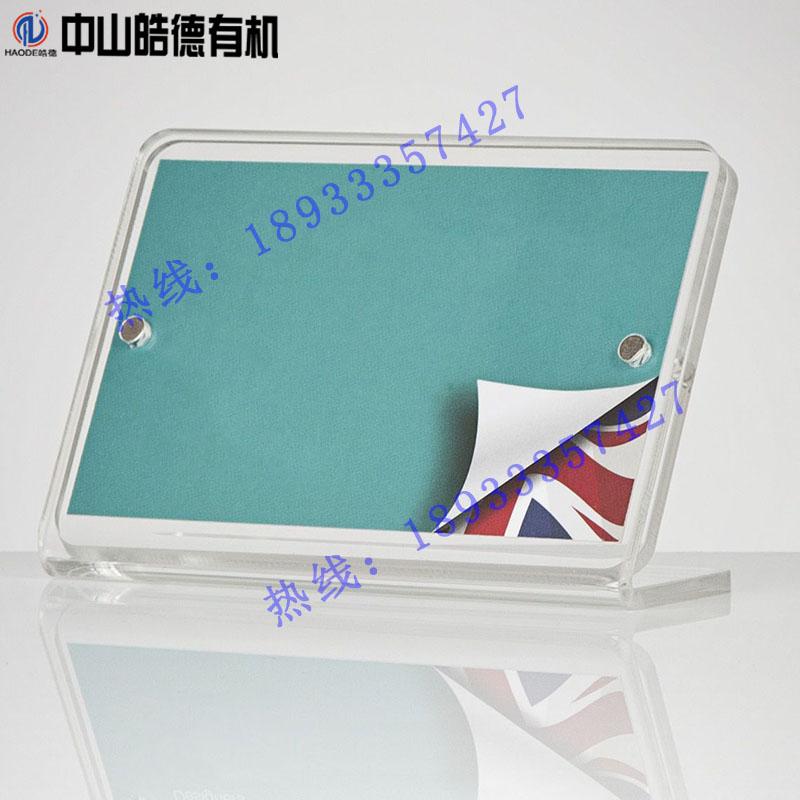 青青青免费视频在线直销L型强磁台卡台签桌牌商品价格牌标价牌