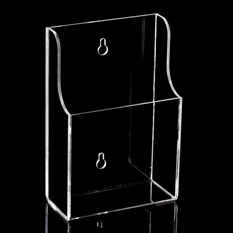 亚克力放置盒有机玻璃宣传页收纳盒壁挂文件架