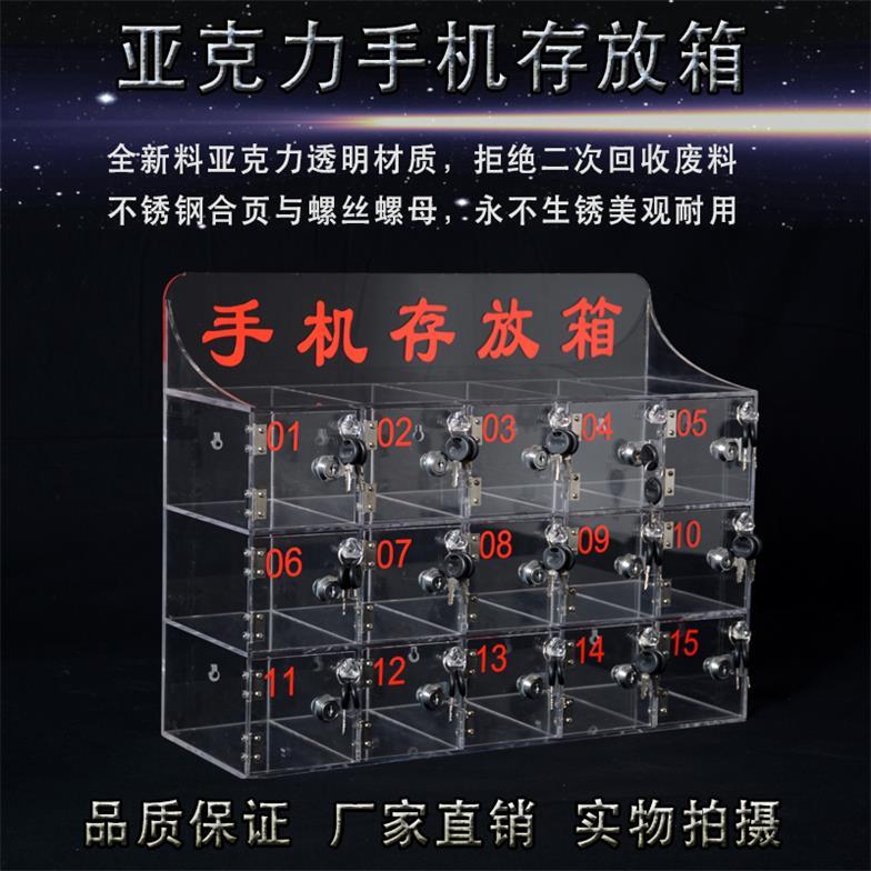 中山皓德有机亚克力手机存放箱透明收纳箱收纳柜