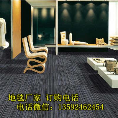 办公室地毯报价、睢县办公室地毯、郑州美尔地毯查看