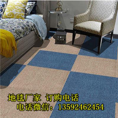 郑州美尔地毯图工程地毯批发新平县工程地毯