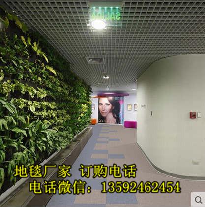 郑州美尔地毯图、办公室地毯、滑县办公地毯