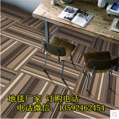 郑州美尔地毯图办公地毯铺装襄汾县办公地毯