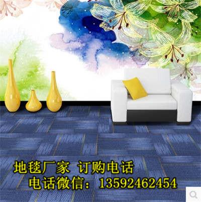 郑州方块地毯、长葛市方块地毯、郑州美尔地毯查看