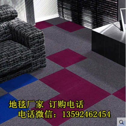 �州美��地毯�D、pvc方�K地毯、柘城�h方�K地毯