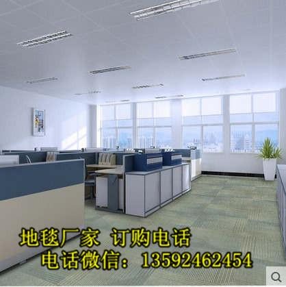 尼龙印花地毯、宝丰县印花地毯、郑州美尔地毯查看