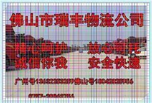 东莞洪梅到云南腾冲县物流公司供4.2米6.8米9.6米13米17.5米货车