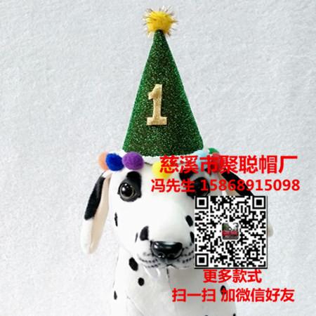 宠物用品宠物用品manbetx登陆宠物用品批发价格宠物用品生产manbetx登陆聚聪帽厂
