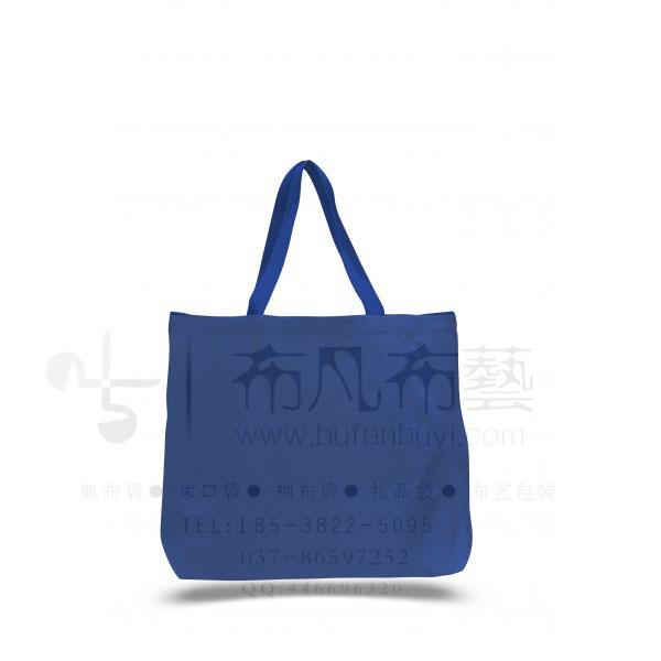 广告帆布购物袋定做 培训班帆布袋订做青青青免费视频在线 培训棉布袋定制