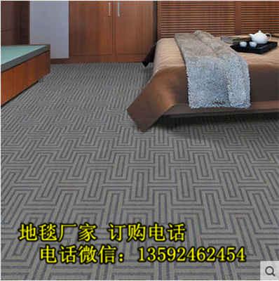 商丘市地毯厂家、化纤方块地毯、高清尼龙印花地毯