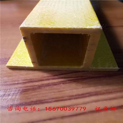 滑县景龙供应玻璃钢拉挤型材/玻璃钢养殖地板梁/量大优惠可定制