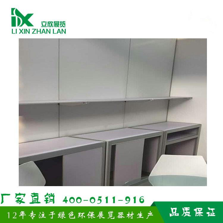 厂家供应展会专用层板 标准展位层板 八棱柱托架层板 标摊层板