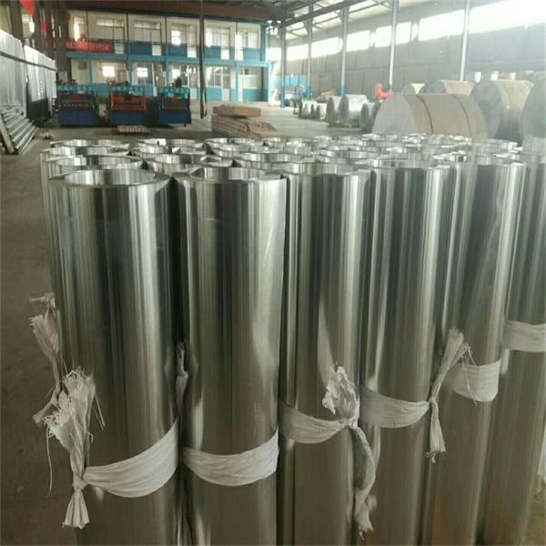 池州4毫米防滑铝板多少钱一公斤
