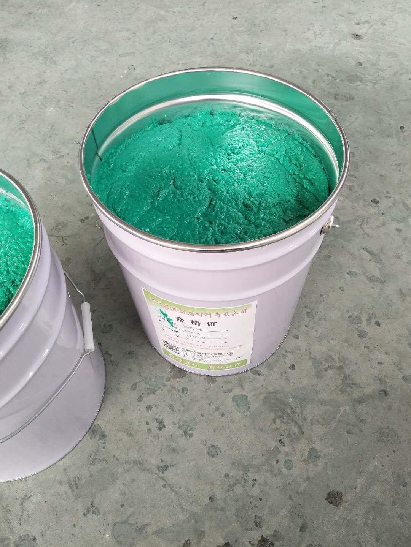 衡水地�^�s化聚合物防腐涂料�S家��