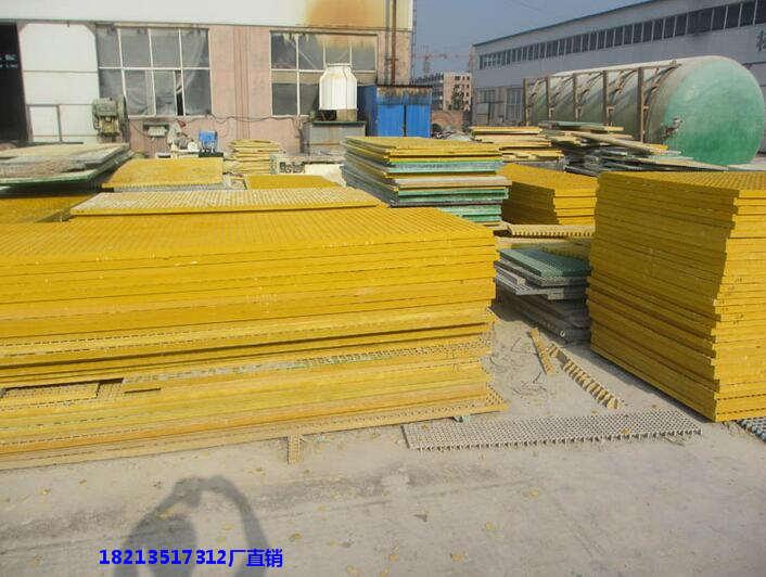 迪庆德钦县印染厂地沟玻璃钢水沟盖板欢迎
