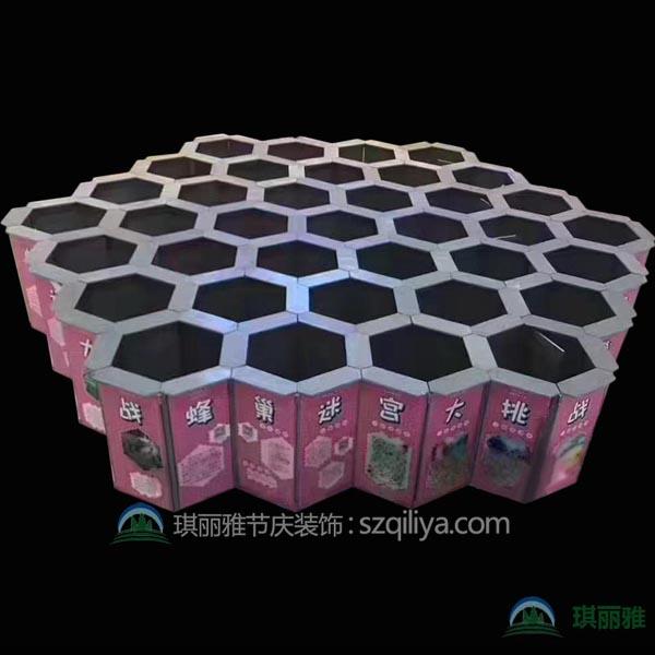 大型互动道具蜂窝迷宫