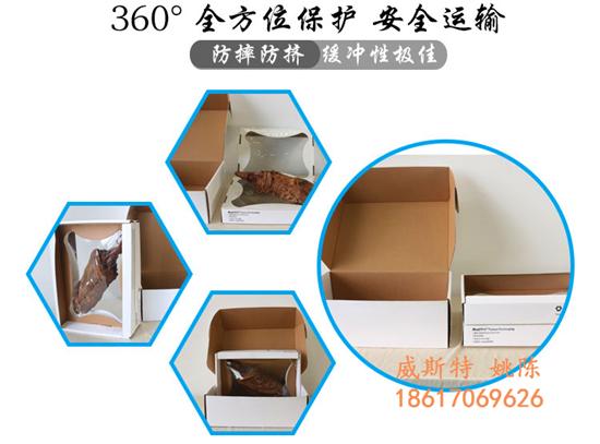 �V�|深圳����精密配件�铱瞻��b易碎品�o固包�b哪里有售