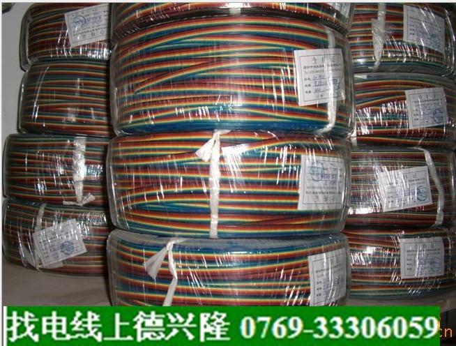 供应彩排线厂家,彩排线规格,电子彩排线厂家