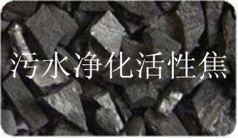 ��夏中��活性炭有限公司