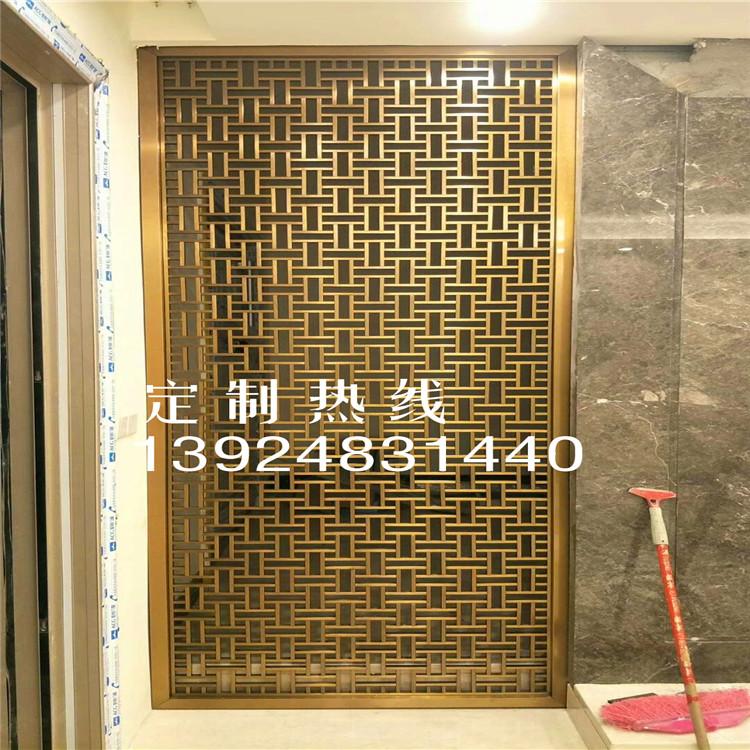 上海定制玫瑰金不锈钢屏风隔断镂空雕花装饰玄关座屏