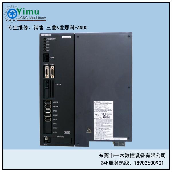 原装三菱四合一驱动器MDSDMSPV3-16080现货销售及专业维修
