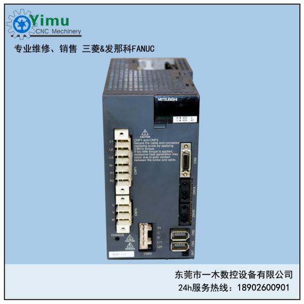 三菱驱动器MDS-D-SVJ3-10销售销售及专业维修