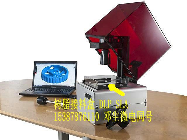 专业生产加工SLA DLP 树脂槽接料盒高透明度材料全进口
