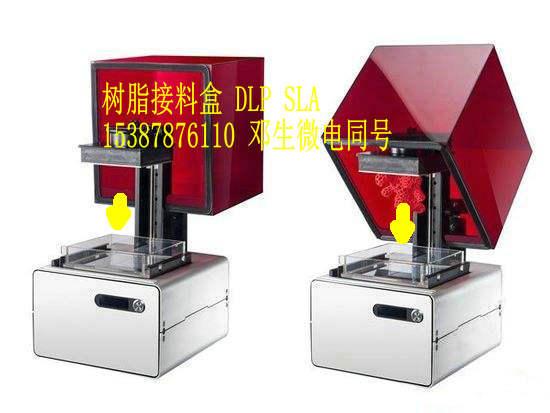 3D打印机DLP光敏树脂槽PDMS树脂盒成品SLA树脂盘