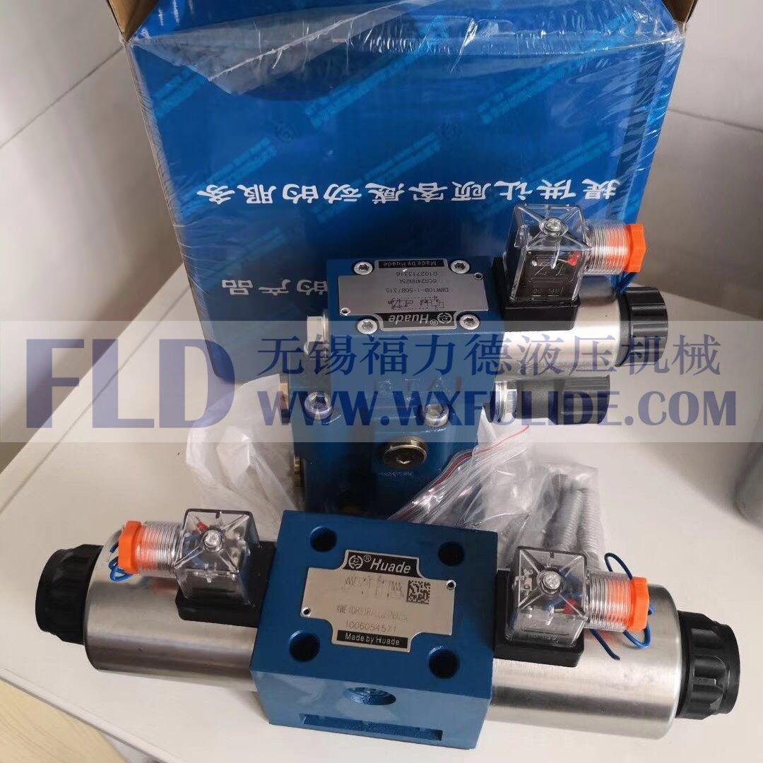 2FRM5-31B0.6Q、2FRM10-21B10L