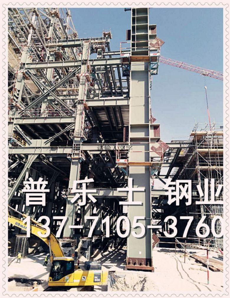 保山铝镁锰合金板型号4压型钢板规格