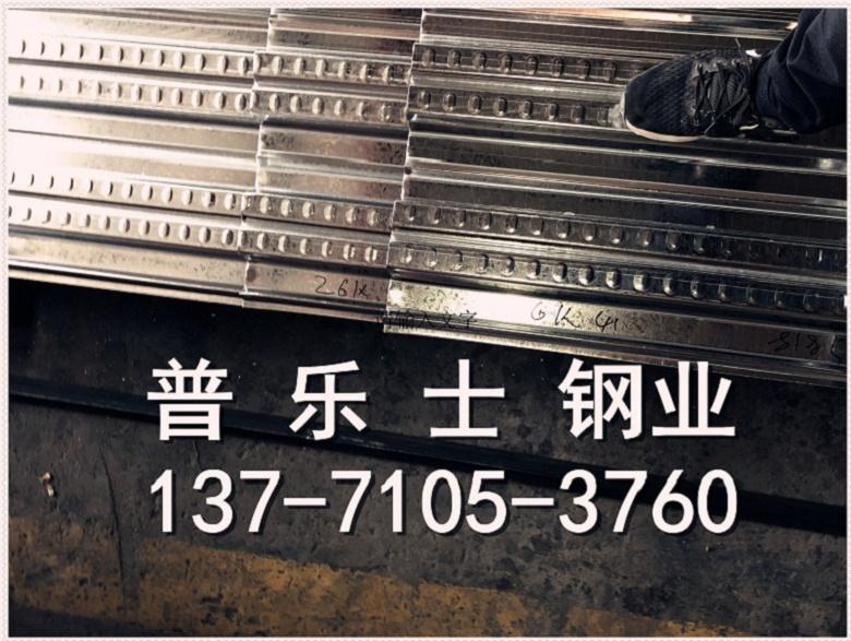 保定铝镁锰合金板型号5压型钢板价格