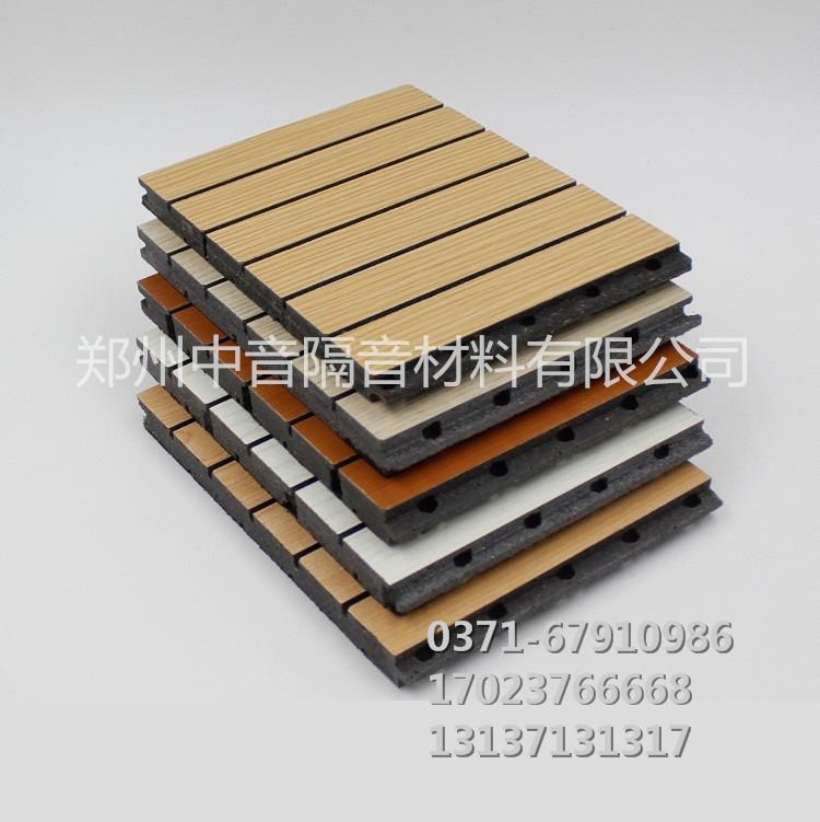 木质吸音板基材区别,吸音板基材成份大起底