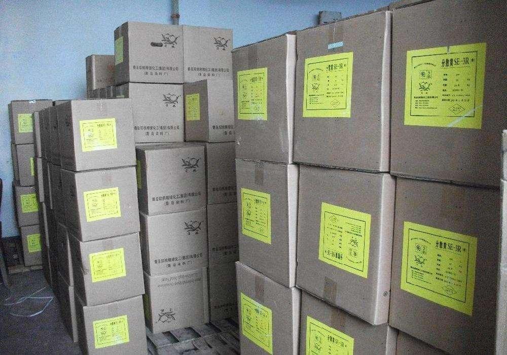 上海常年回收库存阳离子染料,批发阳离子染料