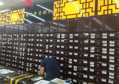 景德镇中药柜,号称中国瓷都的景德镇中药柜定做厂家