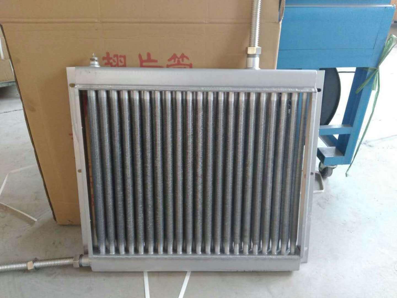 养殖锅炉小鸡仔加温暖气片纯铝水箱散热器风机口琴猪舍温室