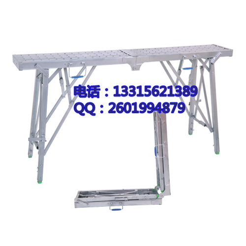 网面折叠马凳2018新款1.6米网面折叠马凳